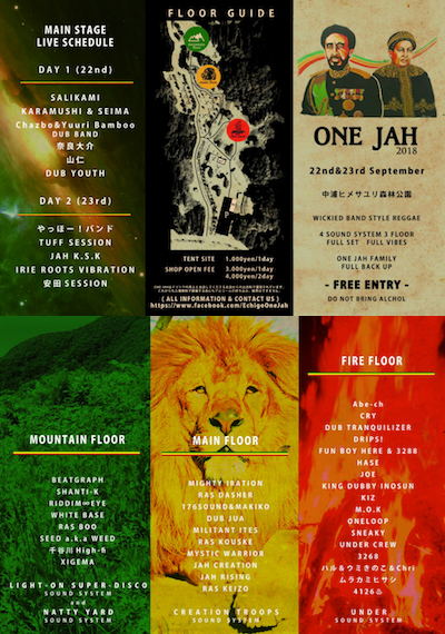 ONE JAH 2018